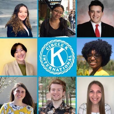 CKI Trustees 2021-2022